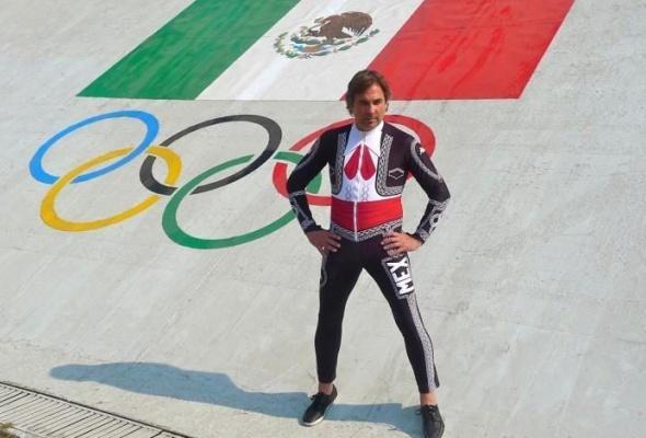 Олимпийская форма 20сборных мира - Фото №18