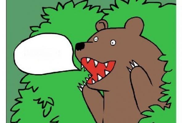 8 самых знаменитых медведей - Фото №6