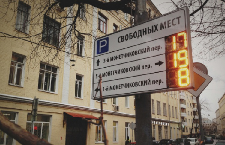Стоимость парковки за Садовым кольцом составит около 40 р.