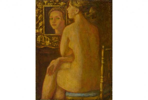 Женский образ в искусстве. РОСИЗО - Фото №5