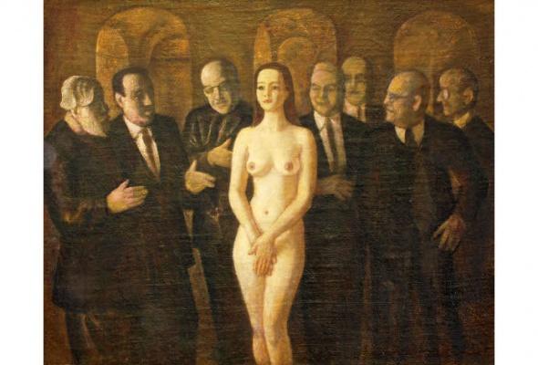 Женский образ в искусстве. РОСИЗО - Фото №0