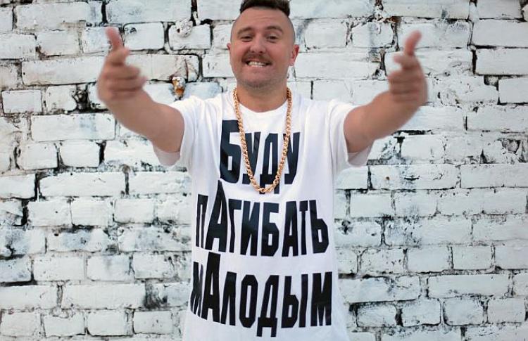 """Мистер Малой: """"Медвежонок Топтыжка не знал, что Hip-Hop is dead"""""""