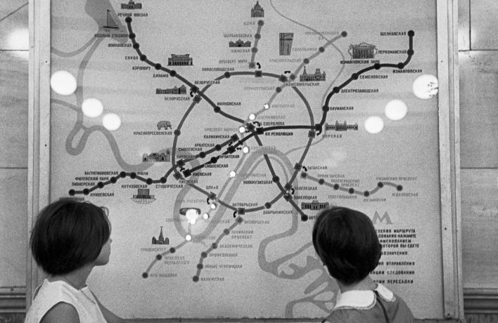 В метро появятся интерактивные стенды