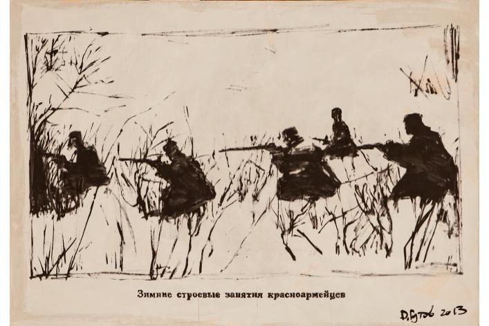 Дмитрий Гутов «Жизнь тяжела, но, к счастью, коротка»