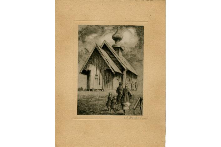 Матвей Добров (1877-1958) — забытый классик
