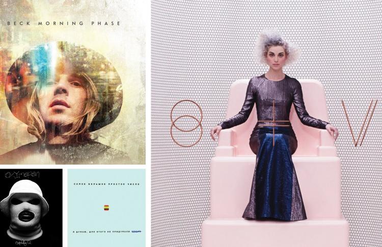 5 новых альбомов, которые стоит послушать