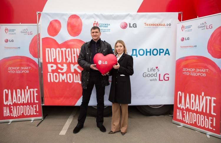 В преддверии Международного женского дня LG и «Техносклад.рф»  провели первый совместный День донора в Краснодаре