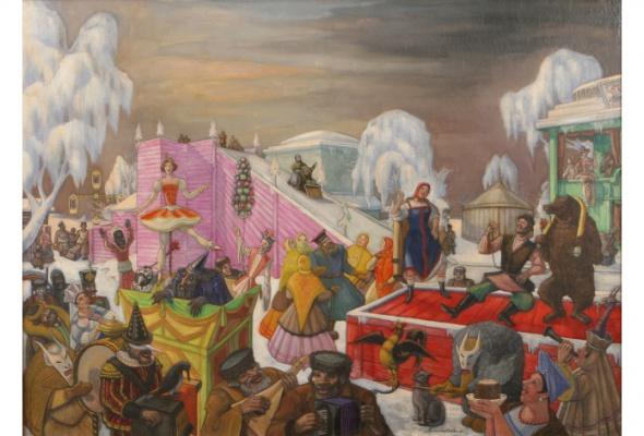 Искусство как профессия. Собрание Майи и Анатолия Баккерман - Фото №0
