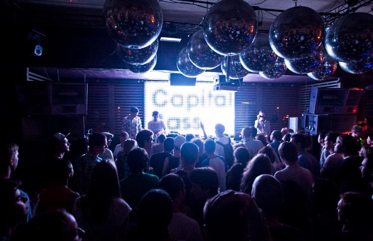 Вечеринке «Capital Bass» — 8 лет