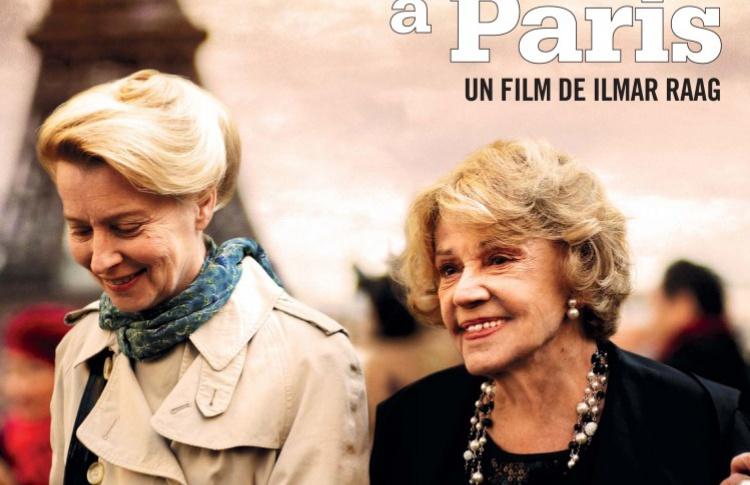 Леди в Париже