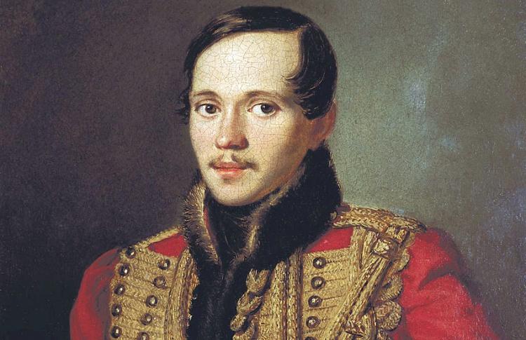 Петербург читает Лермонтова