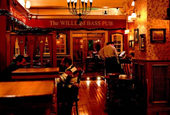William Bass - Фото №0