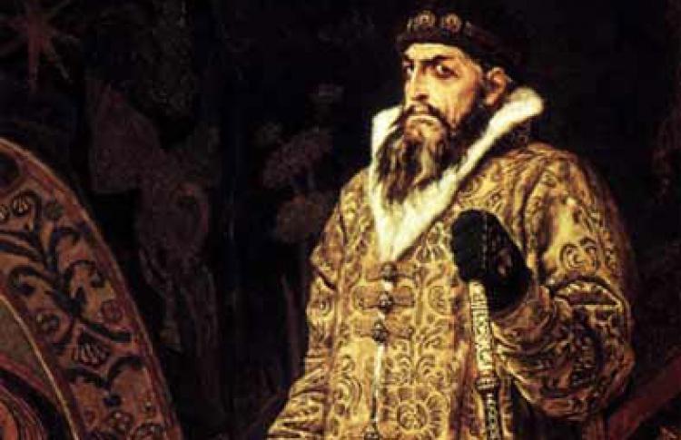 Вера и власть. Эпоха Ивана Грозного