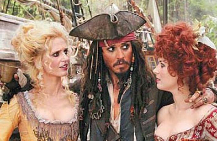 Пираты! Пиастры!