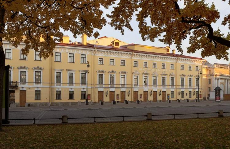«Прагмема» в Михайловском