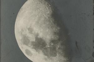 Астрономическая тетрадь