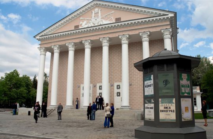 В День театра 27 марта можно купить билеты со скидкой до 90%