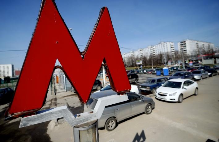 В городе появятся новые перехватывающие парковки