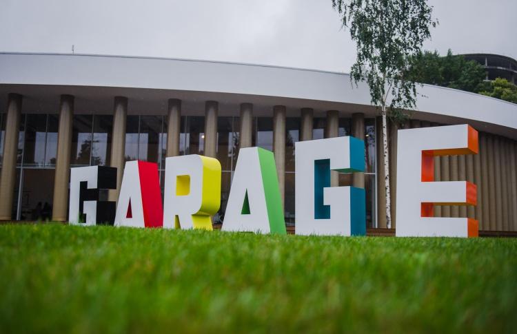 Центр современной культуры «Гараж» станет музеем
