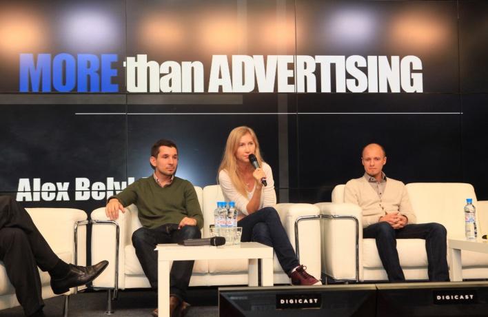 8 и 9 апреля состоится Саммит «Digital Branding. Best Cases»