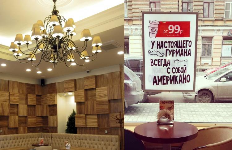 На Восстания, 19  открылась новая кофейня сети «Шоколадница»