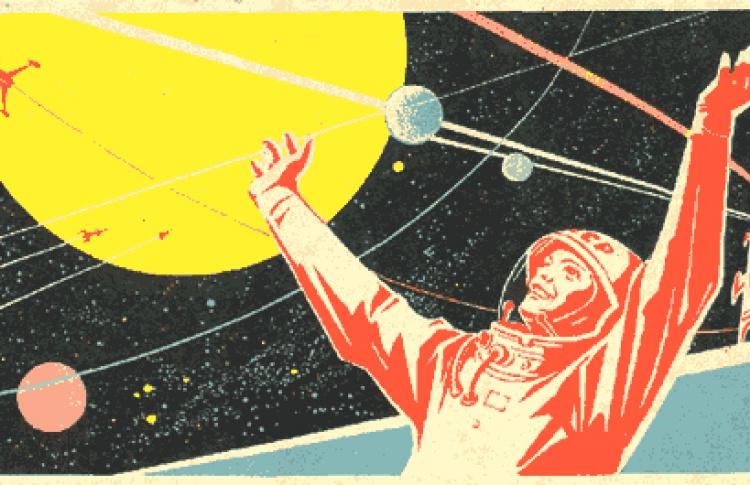 Космический Пушкин