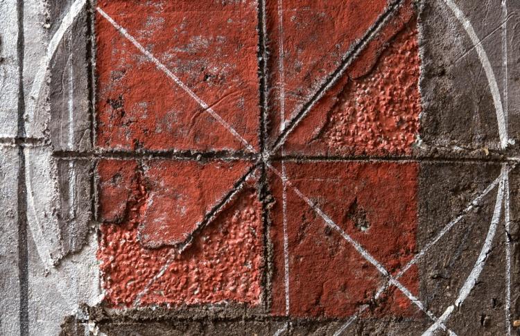 Марина Кастальская «Любовь к геометрии»