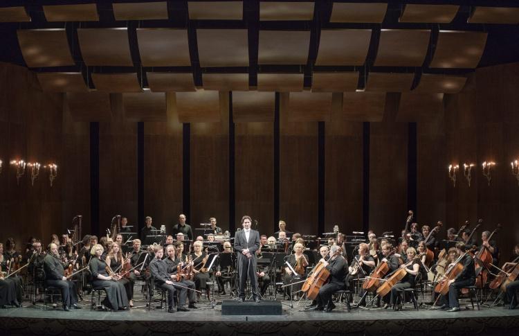 Концерт к столетию со дня рождения Кирилла Кондрашина