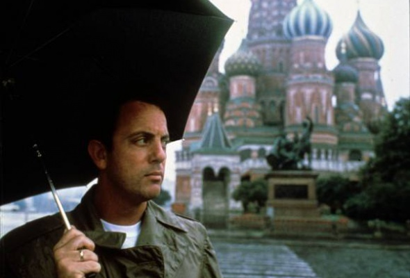 Билли Джоэл: Окно в Россию - Фото №1