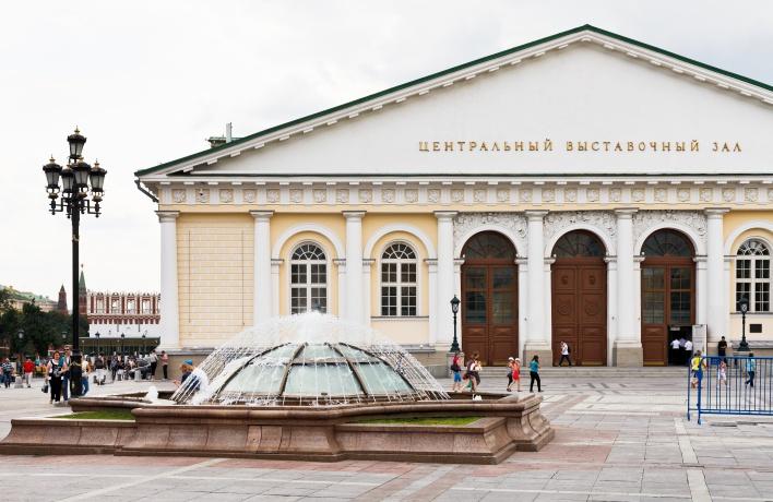 20 апреля — День исторического и культурного наследия Москвы