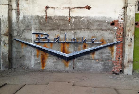 Первая экскурсия в Музее уличного искусства  - Фото №5