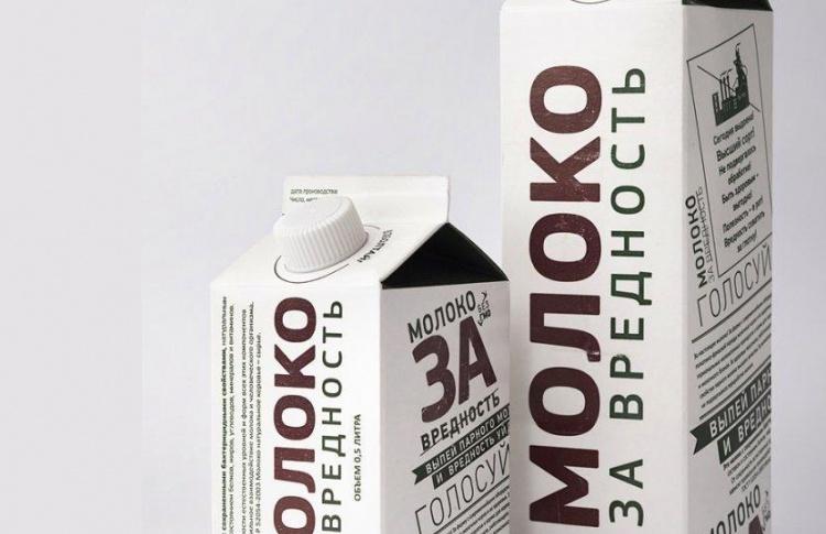 Продукт недели: молоко «За вредность»