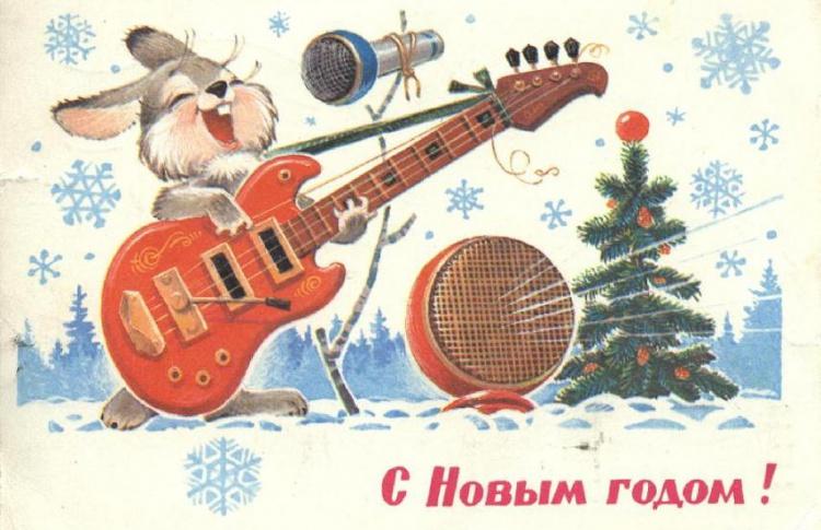 Гид по фестивалю советской культуры во FreeDom Фото №434541