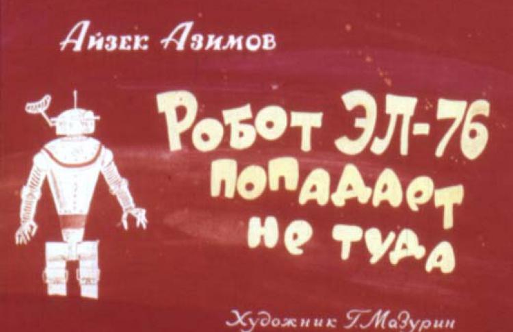 Гид по фестивалю советской культуры во FreeDom Фото №434555