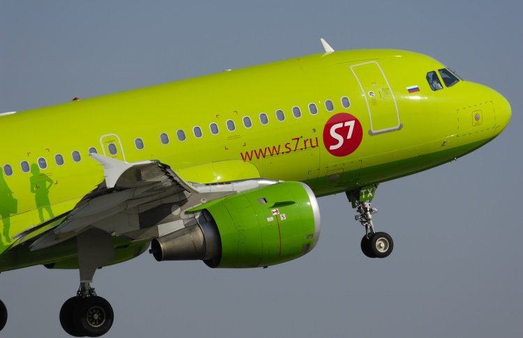 S7 Airlines запускает мобильное приложение «Catch-a-plane»