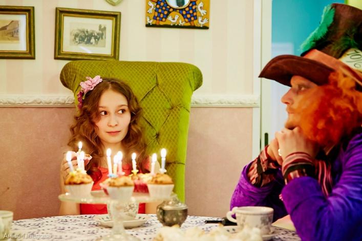 День рождения в «Домике Алисы»