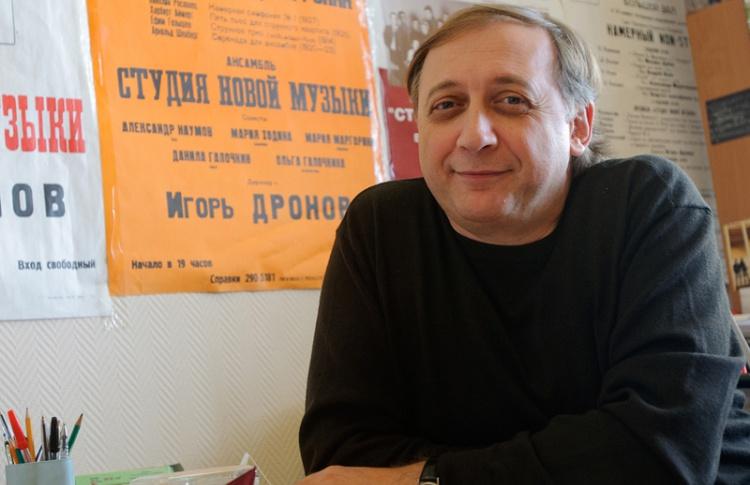 Творческая встреча с композитором Владимиром Тарнопольским