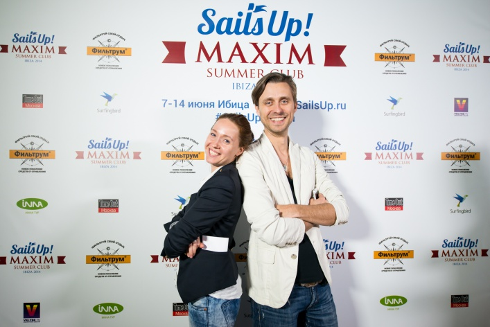 Открытие летнего клуба Sails Up! MAXIM Summer Club: фотоотчет