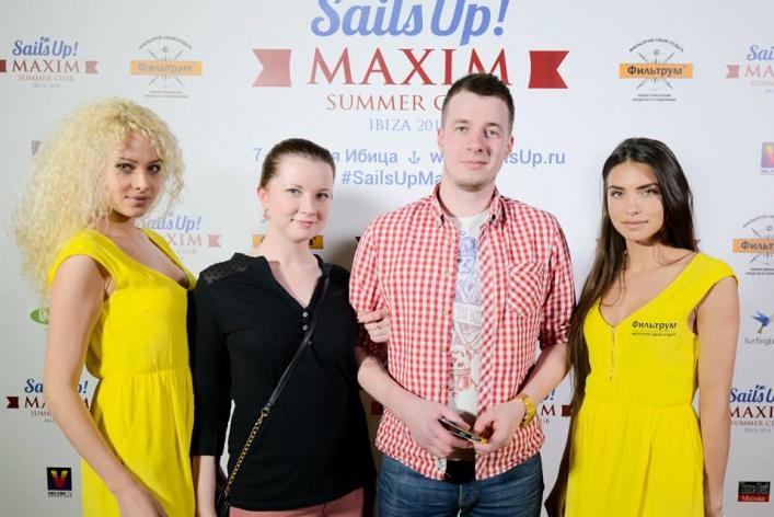 Открытие летнего клуба Sails Up! MAXIM Summer Club: фотоотчет