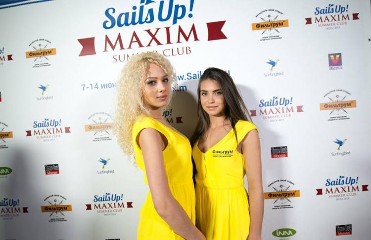 Открытие летнего клуба Sails Up! MAXIM Summer Club: фотоотчет Фото №435088