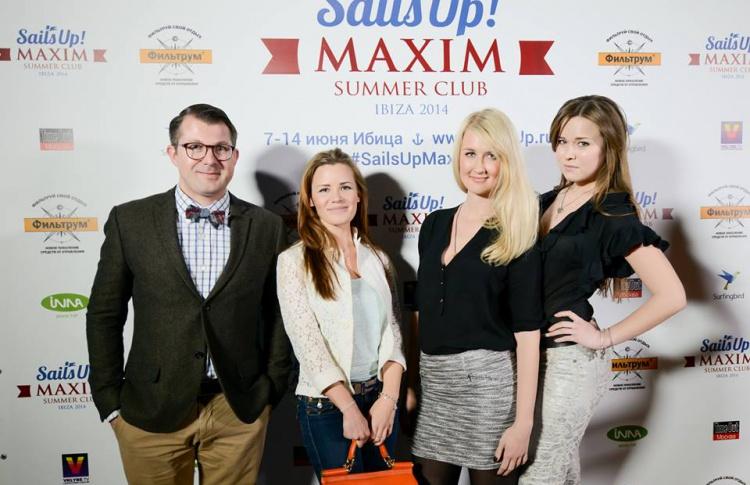 Открытие летнего клуба Sails Up! MAXIM Summer Club: фотоотчет Фото №435090