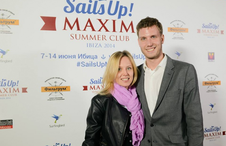 Открытие летнего клуба Sails Up! MAXIM Summer Club: фотоотчет Фото №435094
