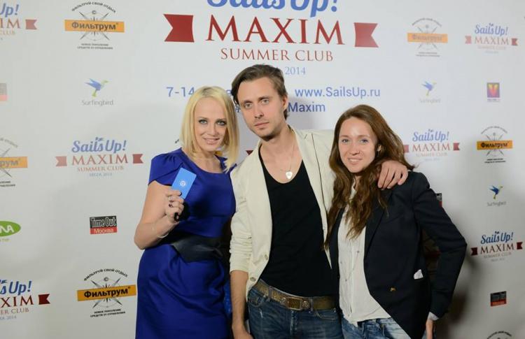Открытие летнего клуба Sails Up! MAXIM Summer Club: фотоотчет Фото №435095