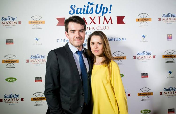 Открытие летнего клуба Sails Up! MAXIM Summer Club: фотоотчет Фото №435098