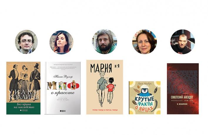 Книжный салон - 2014: из первых рук