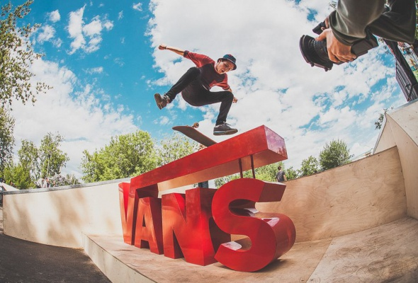 Скейтпарк Vans - Фото №0