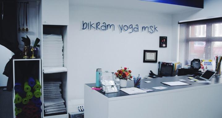 Bikram Yoga MSK studio