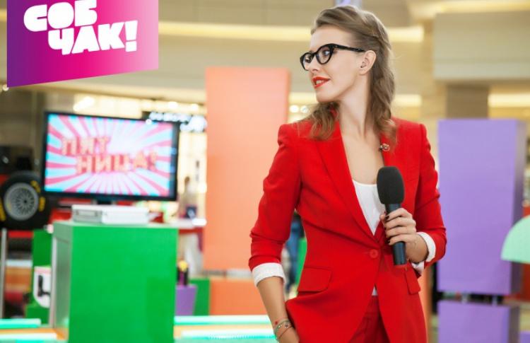 """30 мая в """"Гранд Каньоне"""" пройдут съемки передачи «Сделка»"""