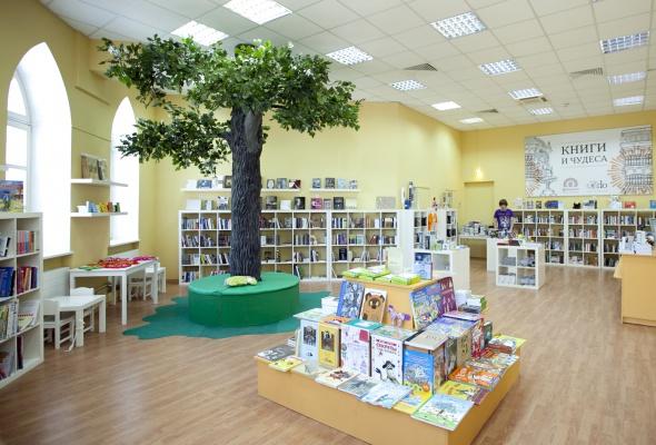 Книги и чудеса - Фото №0