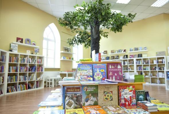 Книги и чудеса - Фото №2